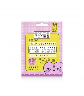 SUGU Spotless Deep Cleansing Pore Strip