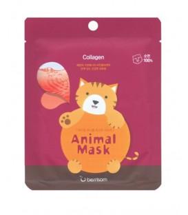 Animal mask series - Cat_ Set BERRISOM