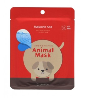 Animal mask series - Dog_ Set BERRISOM