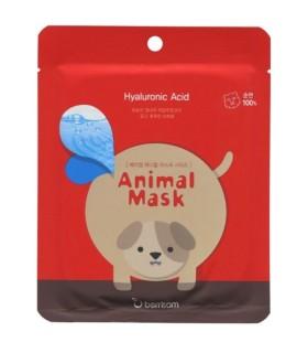 Animal mask series - Dog_ Set BERRISOM