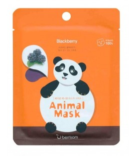 Animal mask series - Panda_ Set BERRISOM