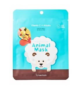 Animal mask series - Sheep_ Set BERRISOM