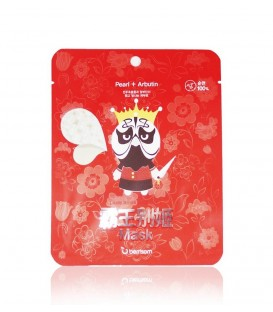 Peking opera mask series - KING BERRISOM