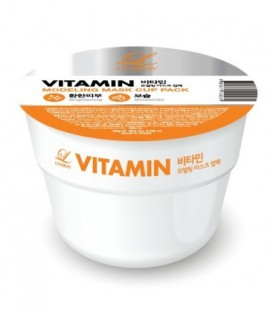 Vitamin Modeling Mask Cup Pack 28g